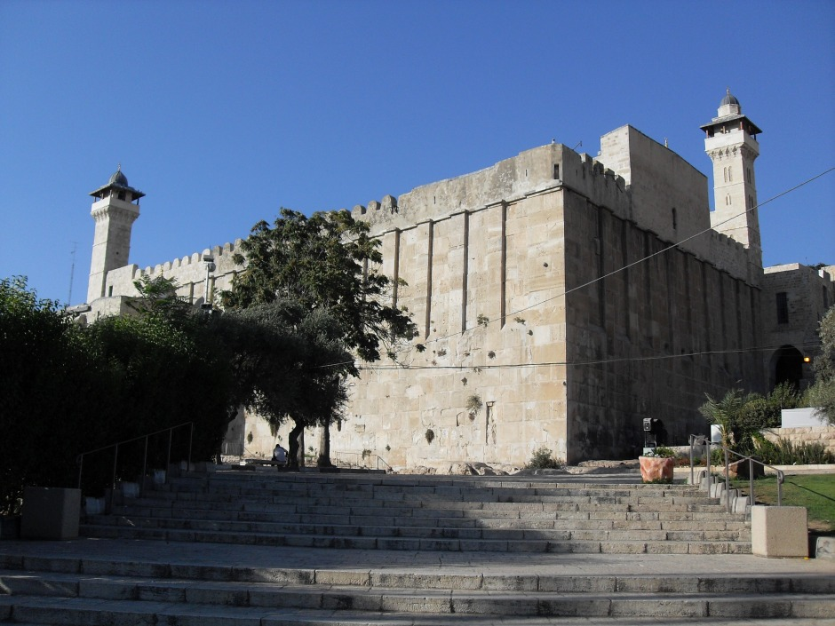 Hebron Cave of the Patriarchs