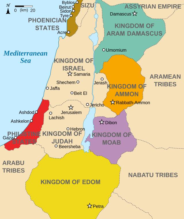 kingdoms-around-israel
